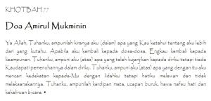 Doa Amirul Mukminin